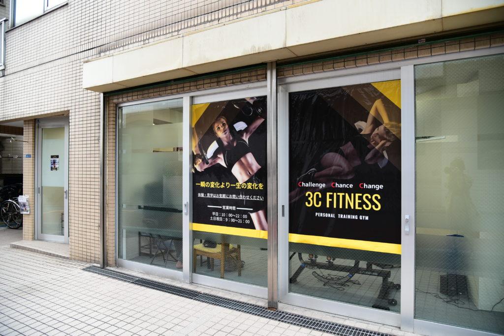 3c fitness